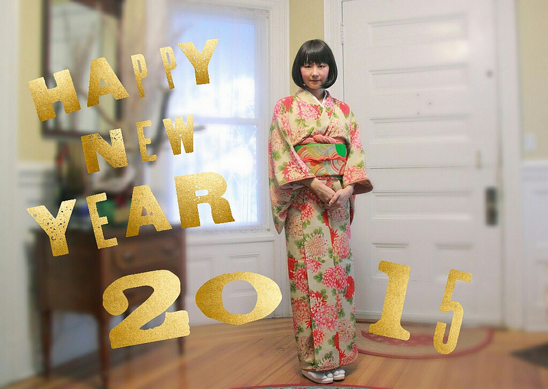 A Happy Healthier New Year to You おめでとうございます。